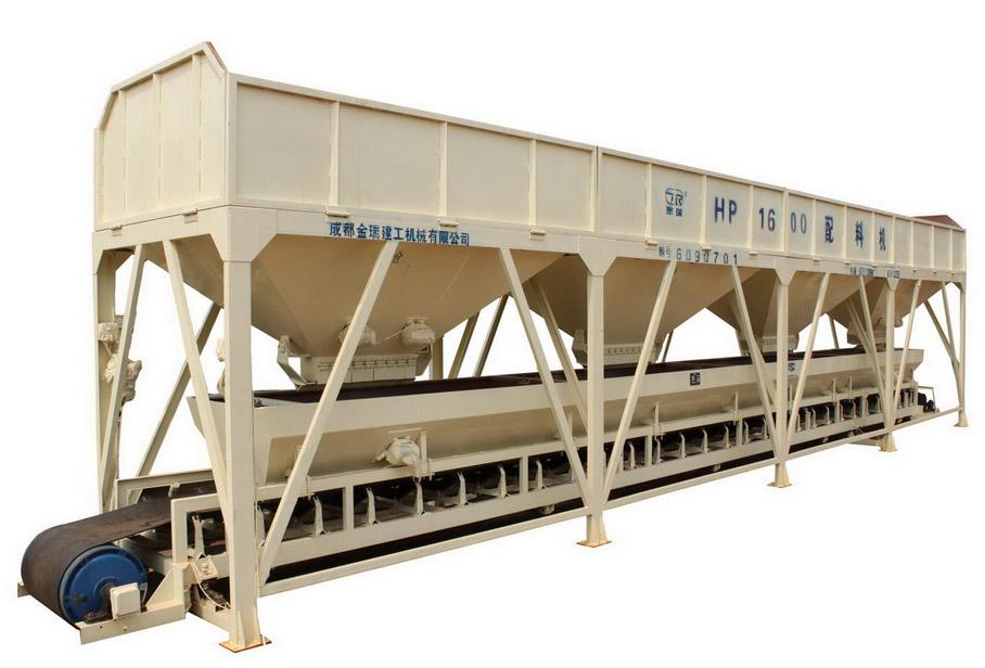 HP-A 混凝土配料機