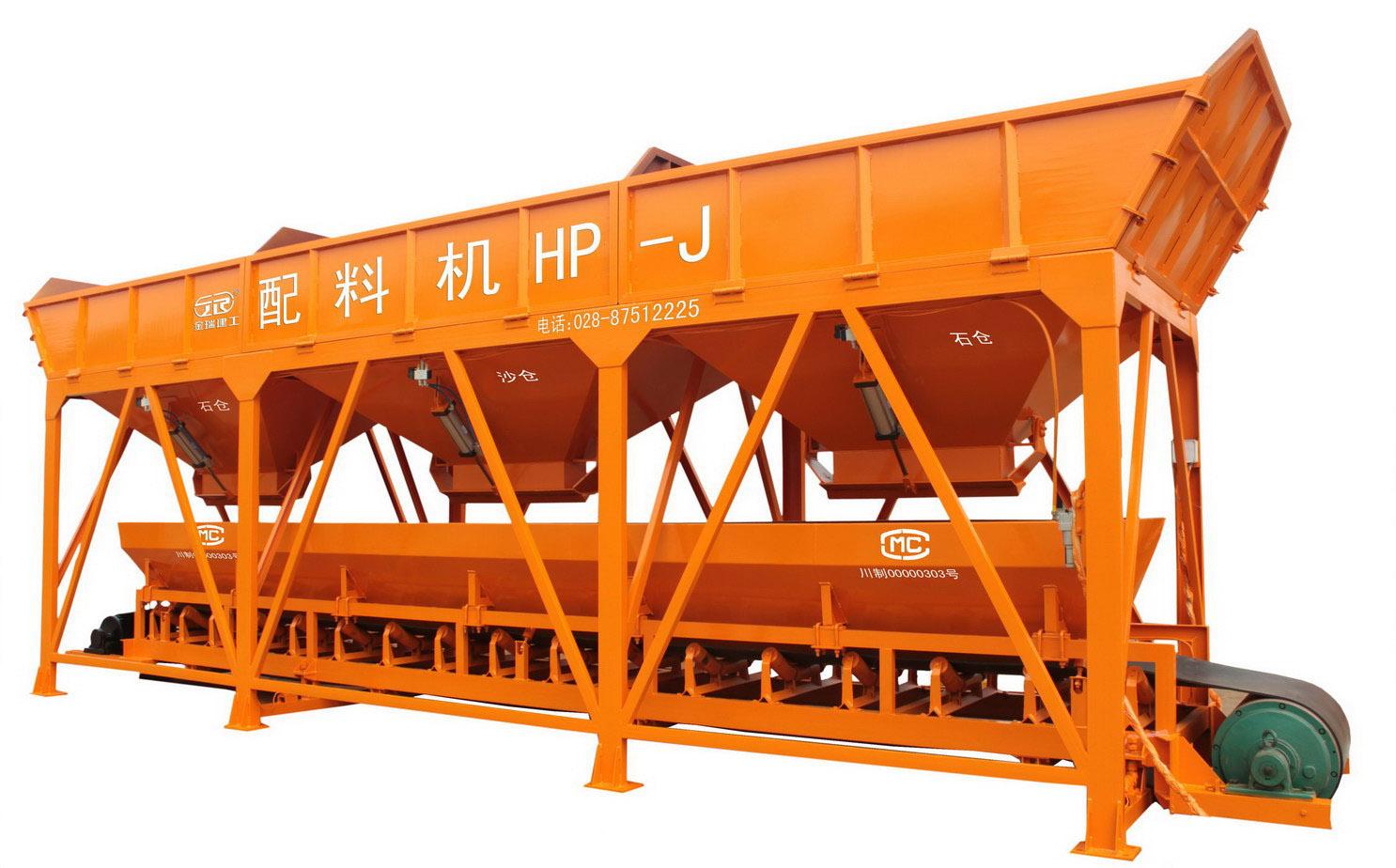 HP-J 混凝土配料机 (组合站用)